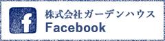 facebook-bn1